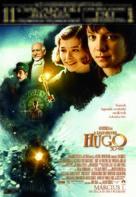 Hugo - Hungarian Movie Poster (xs thumbnail)