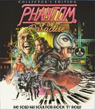 Phantom of the Paradise - Blu-Ray cover (xs thumbnail)