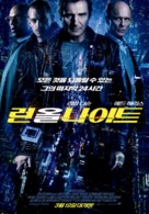 Run All Night - South Korean Movie Poster (xs thumbnail)