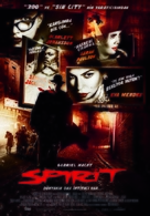 The Spirit - Turkish Movie Poster (xs thumbnail)