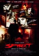 The Spirit - Turkish Movie Poster (xs thumbnail)