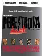 Perestroika - Movie Poster (xs thumbnail)