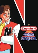 """""""Captain N: The Game Master"""" - Movie Poster (xs thumbnail)"""