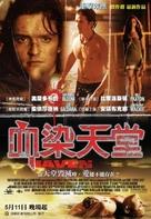 Haven - Taiwanese Movie Poster (xs thumbnail)