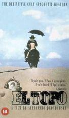 El topo - British VHS movie cover (xs thumbnail)