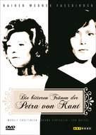 Bitteren Tränen der Petra von Kant, Die - German DVD cover (xs thumbnail)