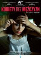Zanan-e bedun-e mardan - Polish Movie Poster (xs thumbnail)