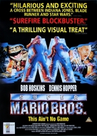 Super Mario Bros. - British Movie Poster (xs thumbnail)