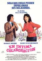 Romantic Comedy - Spanish Movie Poster (xs thumbnail)