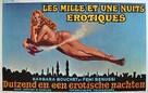 Finalmente... le mille e una notte - Belgian Movie Poster (xs thumbnail)