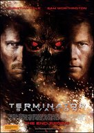 Terminator Salvation - Australian Movie Poster (xs thumbnail)