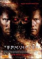 Terminator Salvation - Australian Movie Poster (xs thumbnail)