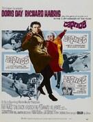 Caprice - Movie Poster (xs thumbnail)