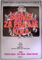 Car Wash - Czech Movie Poster (xs thumbnail)