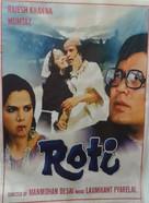 Roti - Indian Movie Poster (xs thumbnail)
