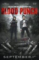 Blood Punch - Video release movie poster (xs thumbnail)