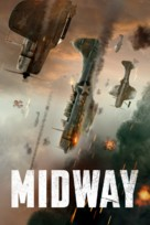 Midway - Belgian Movie Cover (xs thumbnail)