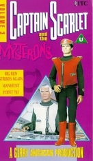 """Captain Scarlet and the Mysterons"" - British VHS movie cover (xs thumbnail)"