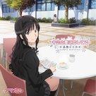 """Amagami SS"" - Japanese Blu-Ray cover (xs thumbnail)"