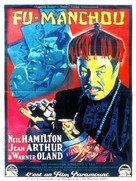 The Mysterious Dr. Fu Manchu - French Movie Poster (xs thumbnail)