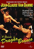 Bloodsport - Brazilian DVD movie cover (xs thumbnail)
