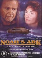 Noah's Ark - Australian poster (xs thumbnail)