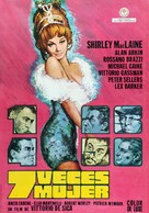 Woman Times Seven - Spanish Movie Poster (xs thumbnail)