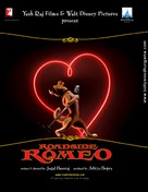 Roadside Romeo - Indian Movie Poster (xs thumbnail)