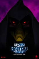 """He-Man and the Masters of the Universe"" - Movie Poster (xs thumbnail)"