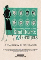 Kind Hearts and Coronets - British Movie Poster (xs thumbnail)