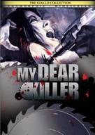 Mio caro assassino - DVD cover (xs thumbnail)