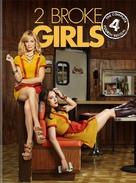 """2 Broke Girls"" - DVD movie cover (xs thumbnail)"