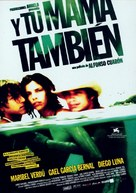 Y Tu Mama Tambien - Spanish Movie Poster (xs thumbnail)