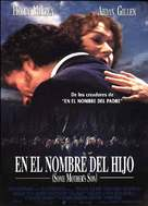 Some Mother's Son - Spanish Movie Poster (xs thumbnail)