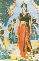 Aan - Indian Key art (xs thumbnail)