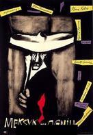 La escondida - Polish Movie Poster (xs thumbnail)
