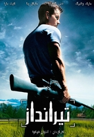 Shooter - Syrian Movie Poster (xs thumbnail)