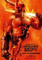 Hellboy - German Movie Poster (xs thumbnail)