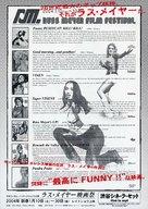 Black Snake - Japanese Combo movie poster (xs thumbnail)