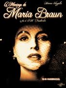 Die ehe der Maria Braun - French DVD cover (xs thumbnail)