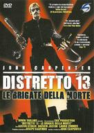 Assault on Precinct 13 - Italian Movie Cover (xs thumbnail)