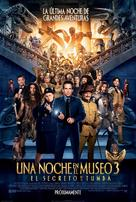 Night at the Museum: Secret of the Tomb - Mexican Movie Poster (xs thumbnail)