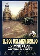 El sol del membrillo - Spanish Movie Poster (xs thumbnail)