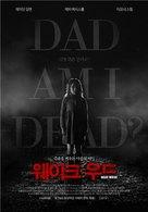 Wake Wood - South Korean Movie Poster (xs thumbnail)