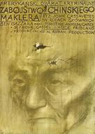 The Killing of a Chinese Bookie - Polish Movie Poster (xs thumbnail)