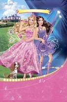 Barbie: The Princess & the Popstar - Key art (xs thumbnail)