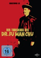 The Blood of Fu Manchu - German DVD movie cover (xs thumbnail)