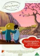 """The Fairytaler"" - Danish DVD movie cover (xs thumbnail)"