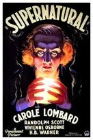 Supernatural - Movie Poster (xs thumbnail)