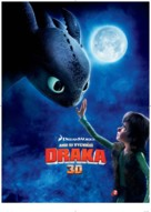 How to Train Your Dragon - Slovak Movie Poster (xs thumbnail)